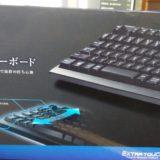 Amazonで2400円のエレコム プレミアムメンブレンワイヤレスキーボード購入レビュー