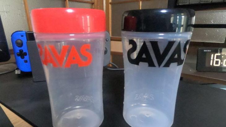 ZAVASのアマゾン限定プロテインシェイカー買ってみた