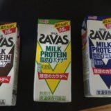 ザバスのミルクプロテイン200ml味の比較して飲んでみた
