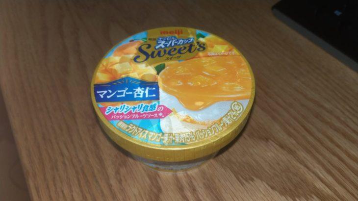 暑い夏はトロピカルなアイスで乗り切ろう「スーパーカップ マンゴー杏仁」がなかなか美味だった