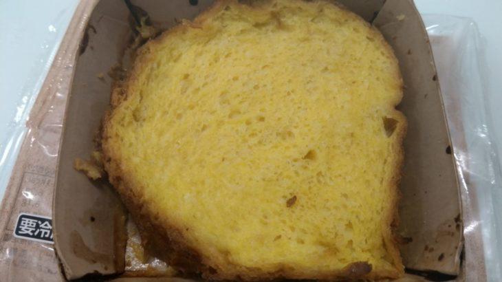 ローソンのふわとろフレンチトーストがまじ美味い話